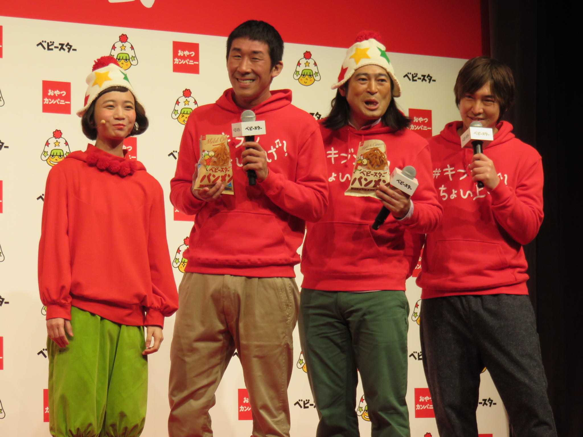 http://news.yoshimoto.co.jp/20170131190426-294f0aabea30f45f8948fc8ff2d8d9c48e2fa80d.jpg