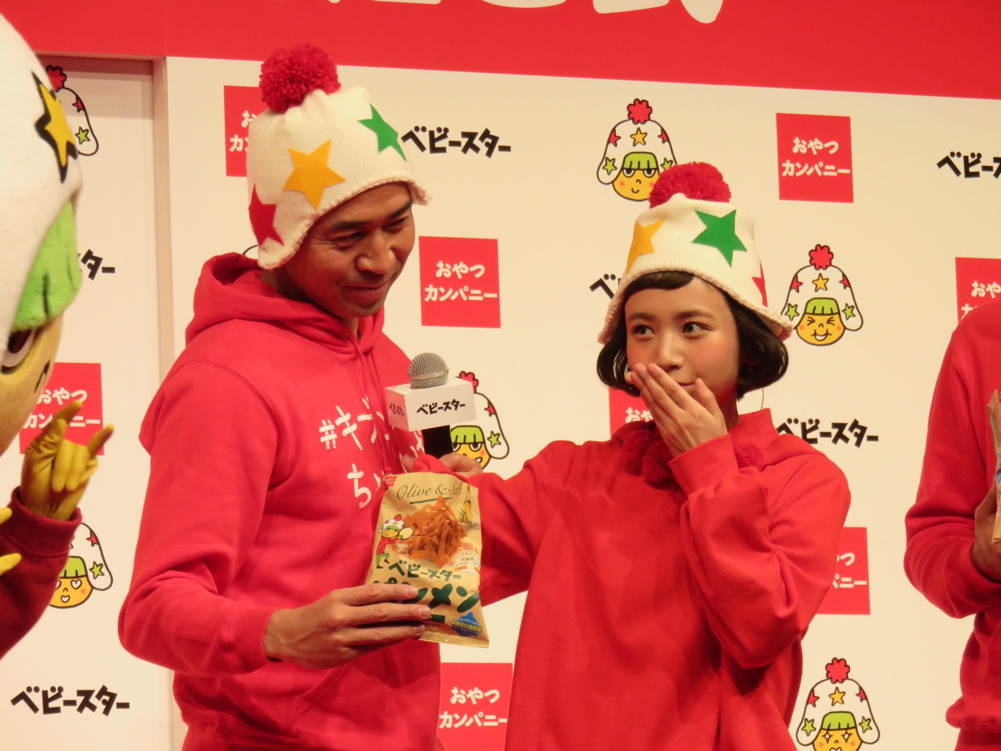 http://news.yoshimoto.co.jp/20170131193254-7601397aeb9da32828de9e041fb502c4a292a0f3.jpg