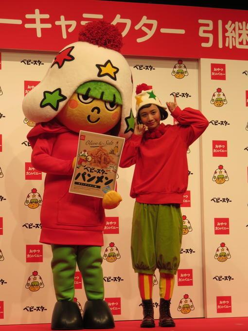 http://news.yoshimoto.co.jp/20170131193315-3f941db6e42f017313368a42f66ea1a185062d18.jpg