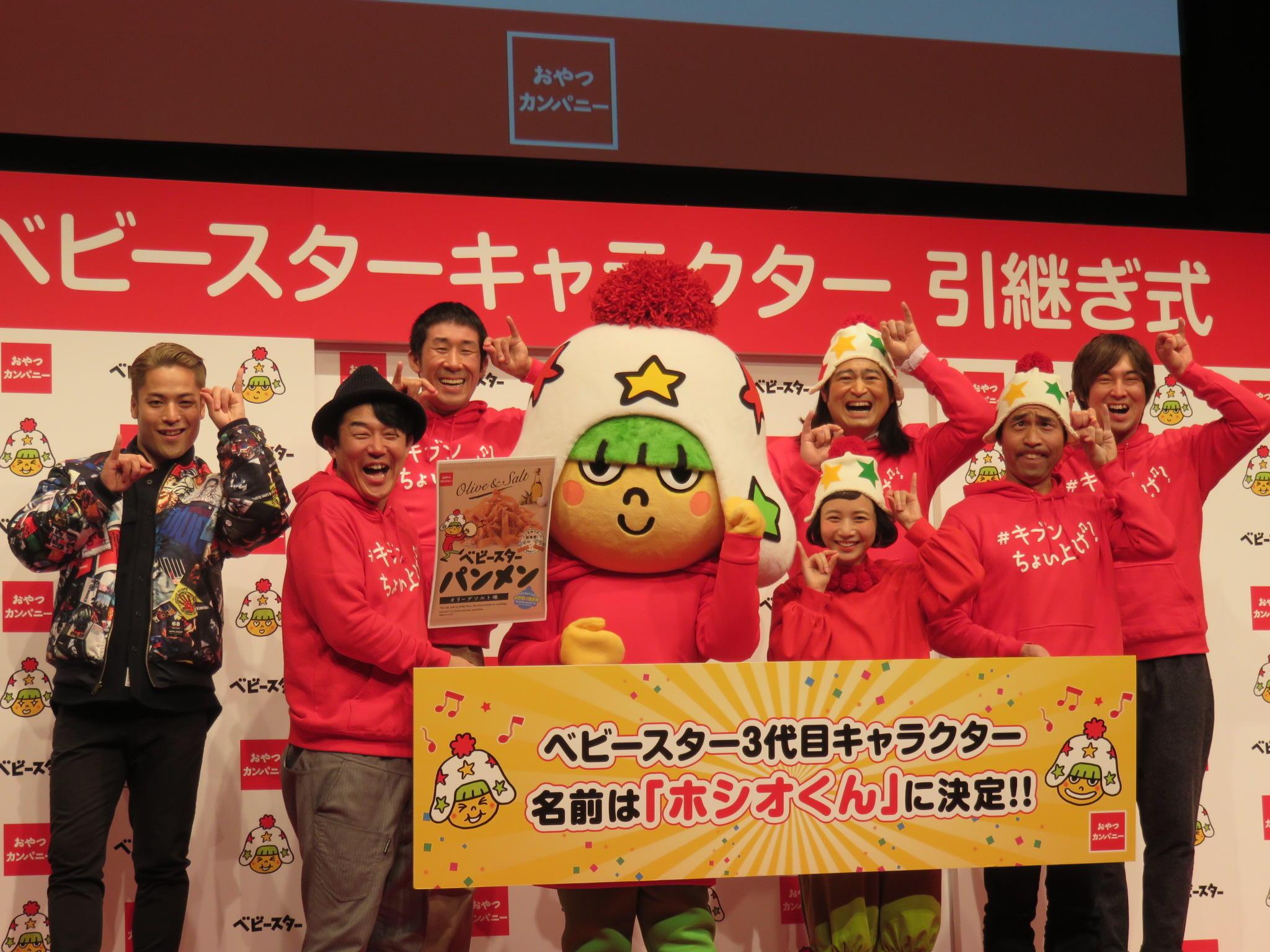 http://news.yoshimoto.co.jp/20170131193404-d64784a5435155bf68899885f0708c0b02edcfba.jpg