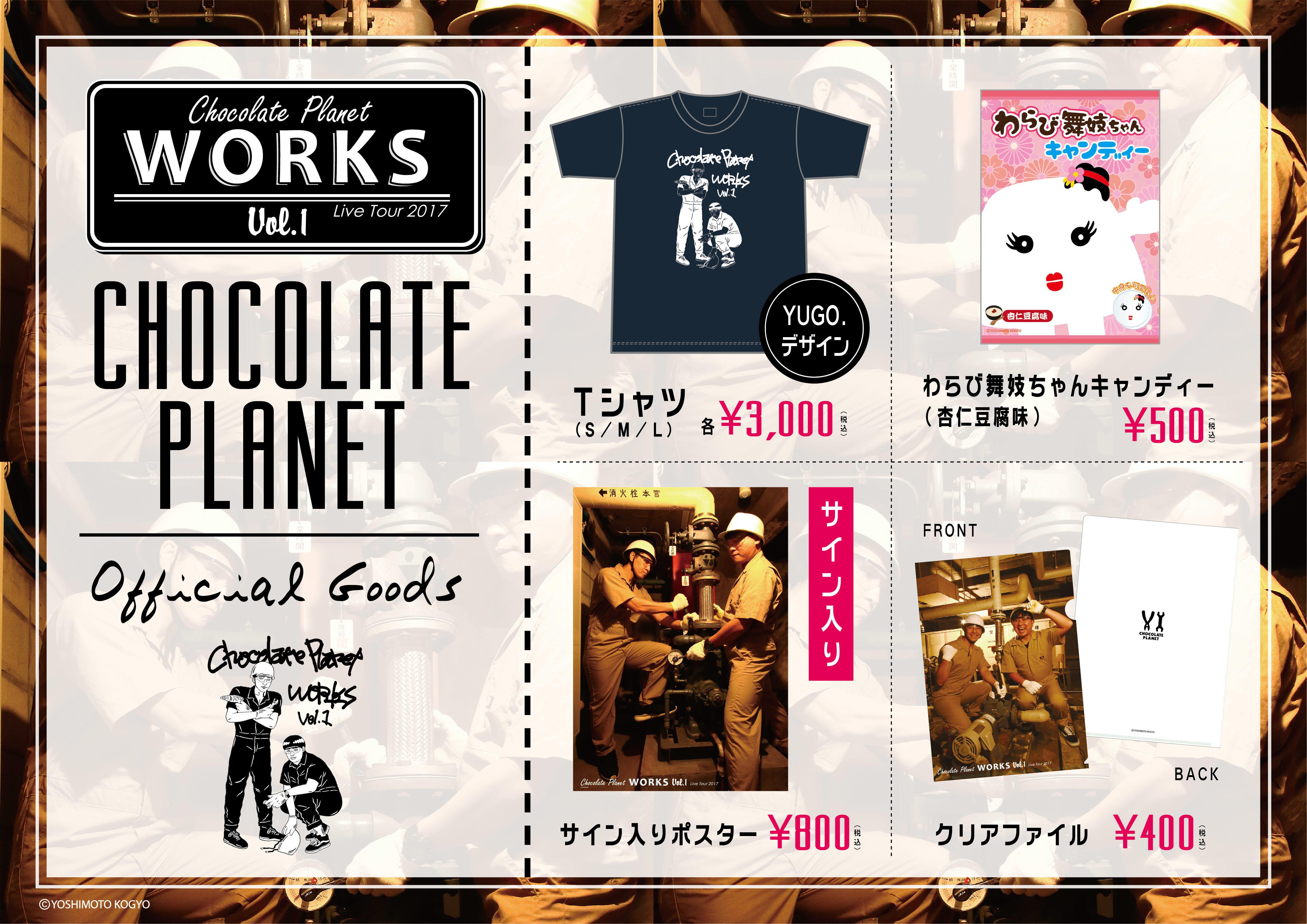 http://news.yoshimoto.co.jp/20170203144507-1705913e2259d81676458eca8aa8c1c99f90a8da.jpg