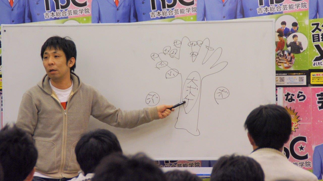 http://news.yoshimoto.co.jp/20170204165424-4699b6bfcdaa058cd1ba5457cd5d2fe262b73b05.jpg