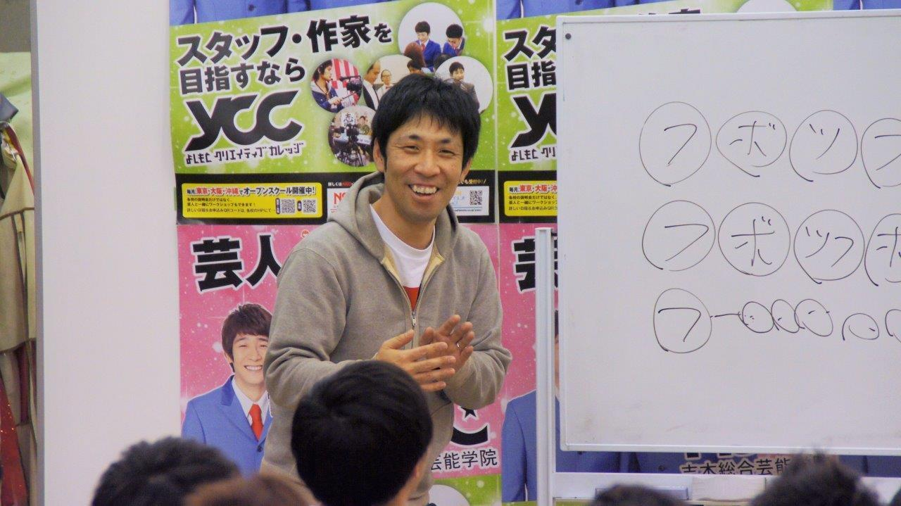 http://news.yoshimoto.co.jp/20170204165630-b9230a527b7b283f856778127fab648ea44682c2.jpg