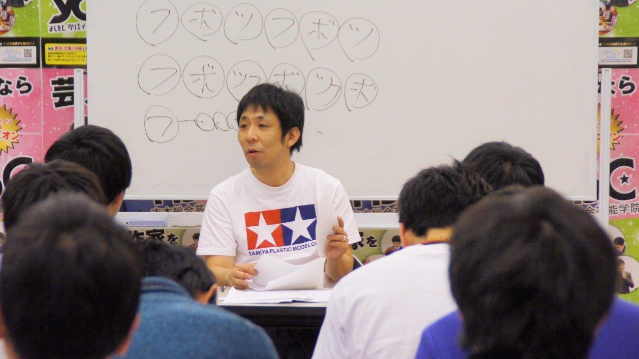 http://news.yoshimoto.co.jp/20170204165915-f35a95293911a8ed93ad96d204b0f13e1662b02f.jpg