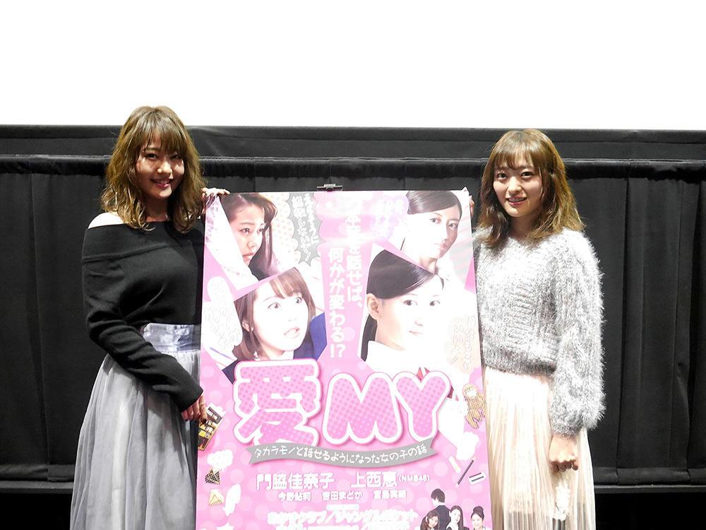 http://news.yoshimoto.co.jp/20170206113407-10d8b21b2faebe2c2aeeac59567e6418df18de54.jpg