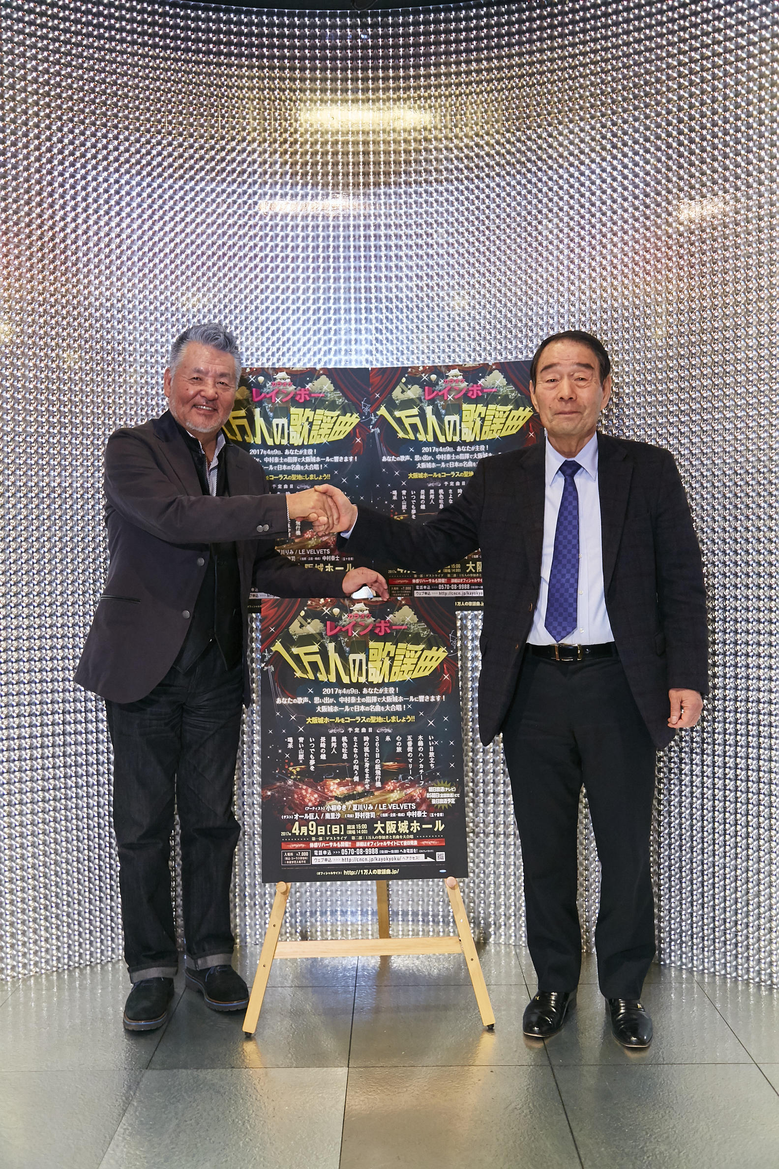 http://news.yoshimoto.co.jp/20170208214432-ebc7921d621eff02a0d92ef224fd8ae554855d9e.jpg