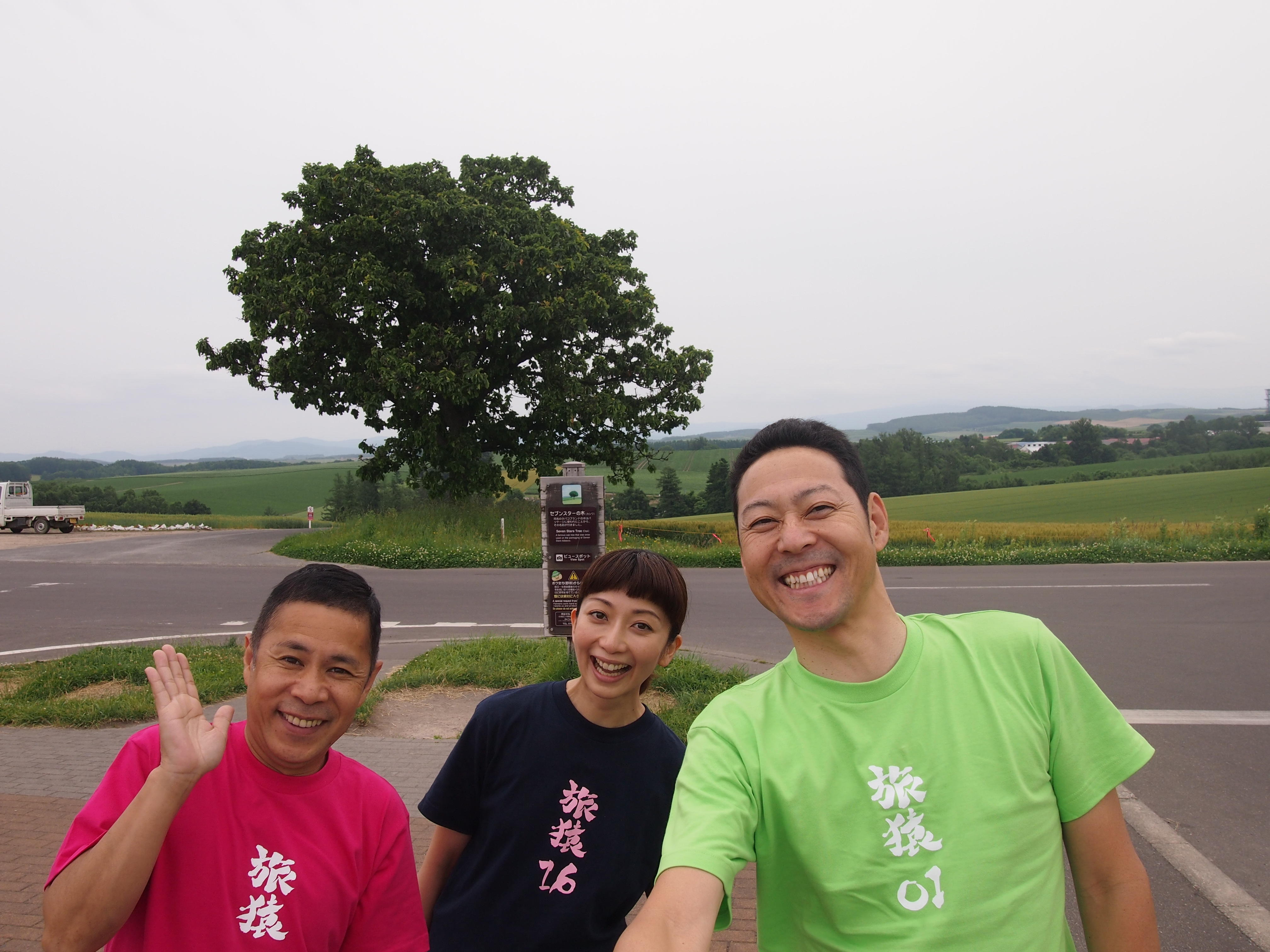 http://news.yoshimoto.co.jp/20170210144612-eff8e5f834a1b616ea6886d6d45f86403543e691.jpg