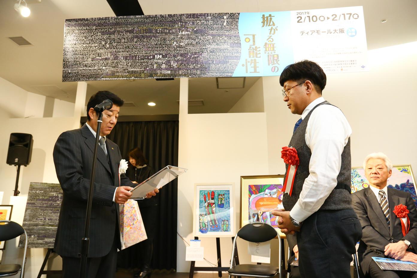 http://news.yoshimoto.co.jp/20170210155343-84c259c3d508669066ae14a3fc4c92fda3abdc6c.jpg