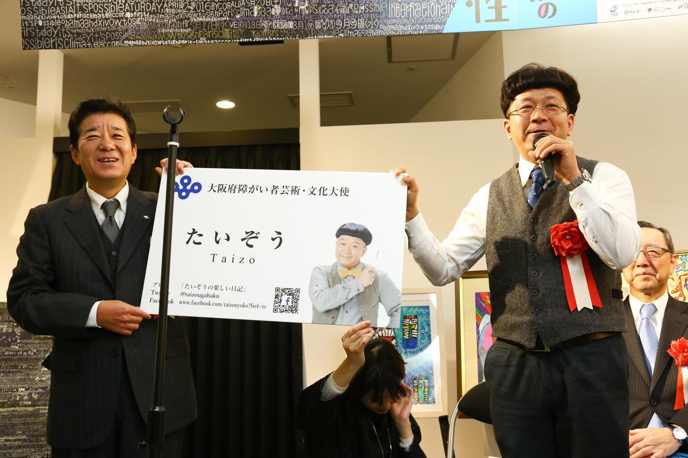 http://news.yoshimoto.co.jp/20170210155452-29ffb30141283740ecdb8976ee4f53e36de9742e.jpg