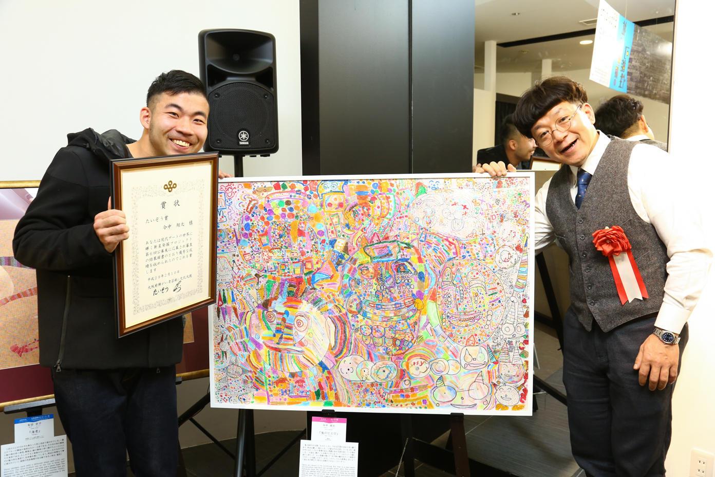 http://news.yoshimoto.co.jp/20170210155606-c9a963cb074188cb85e68f71446d2206a7dd6ef3.jpg