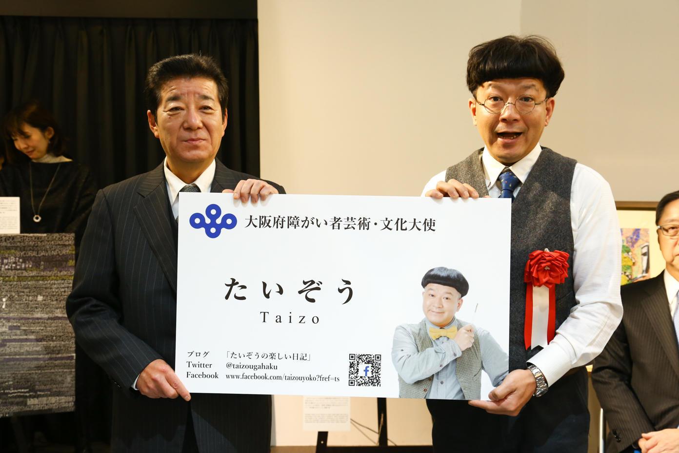 http://news.yoshimoto.co.jp/20170210155720-ae65b20fea90f4fc8b195e37913beea23ee94176.jpg