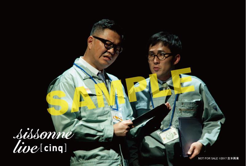 http://news.yoshimoto.co.jp/20170210225627-91c54c66ddfc54709dfcd39b424f5acae39915a7.jpg