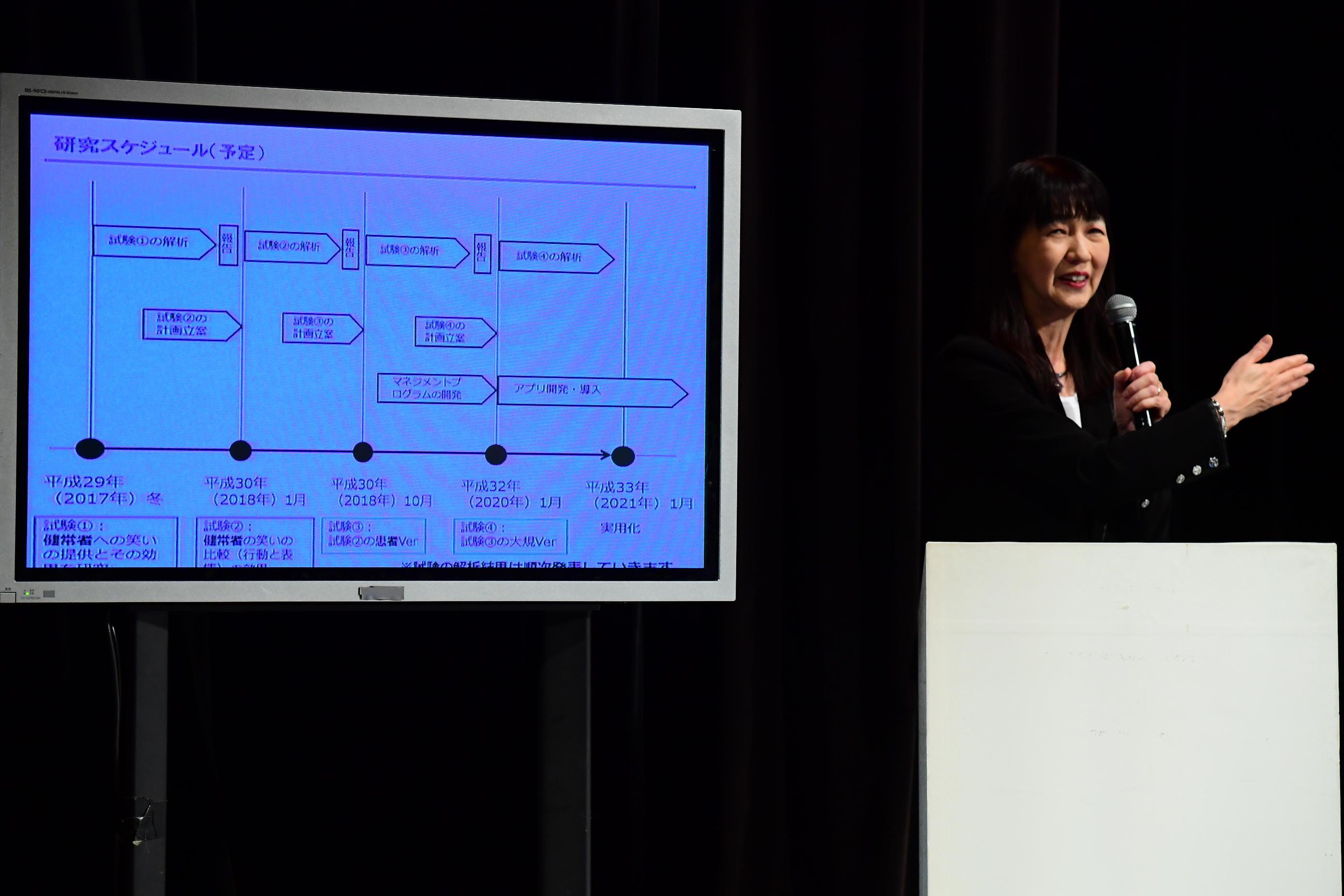 http://news.yoshimoto.co.jp/20170215202336-a281d6b01015b5e06f10d10075dd301f327ce169.jpg