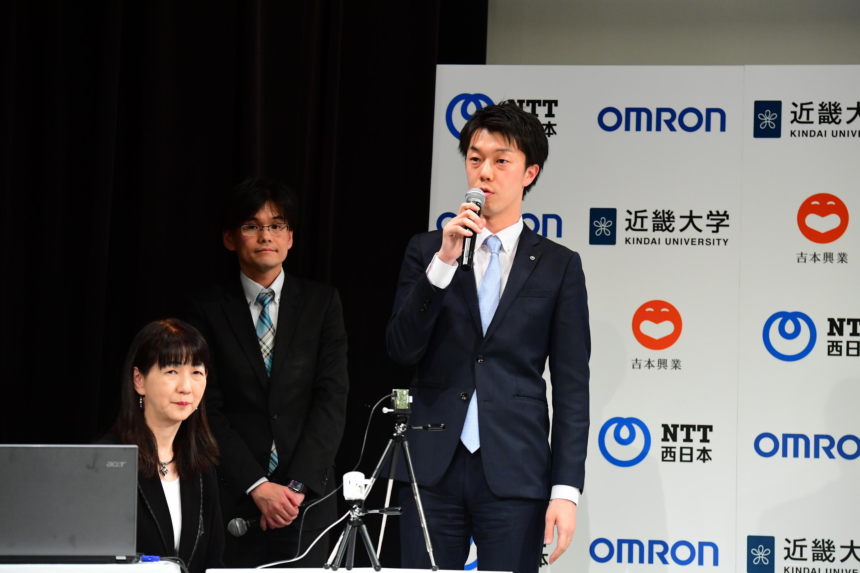 http://news.yoshimoto.co.jp/20170215202421-43b10eae2e246c43a20bfb038ee010512697cfae.jpg