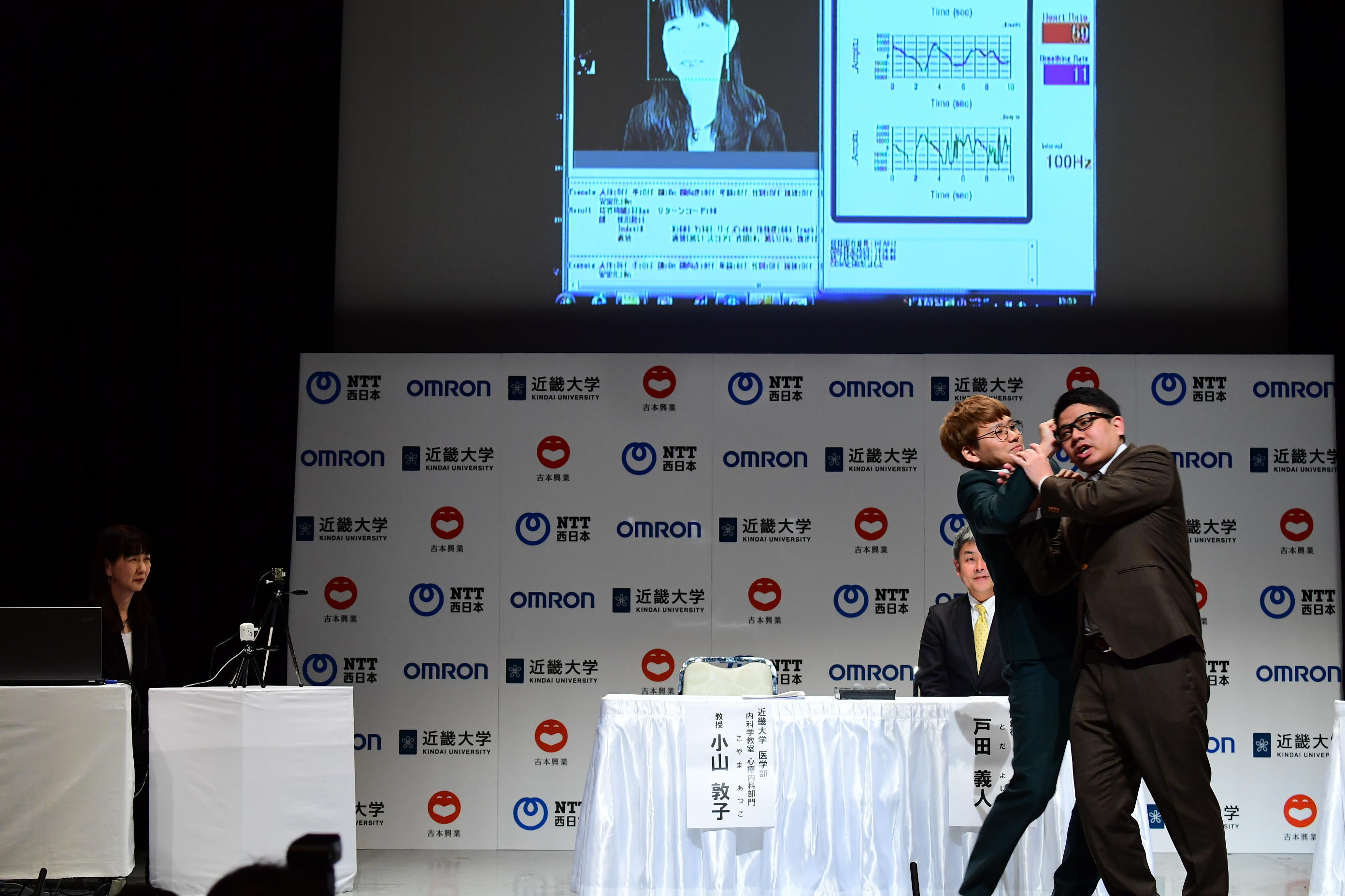http://news.yoshimoto.co.jp/20170215202556-c7808edebfa1be48003d7bc14e3f0a4530d6bb72.jpg