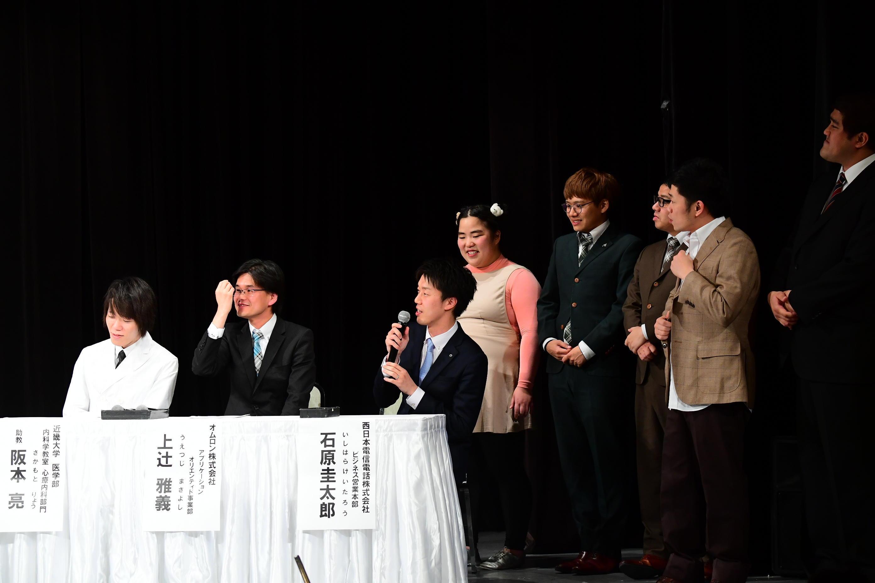 http://news.yoshimoto.co.jp/20170215202802-a5cb5f004bb426a1c103e16f0c4248b67f79cc1d.jpg