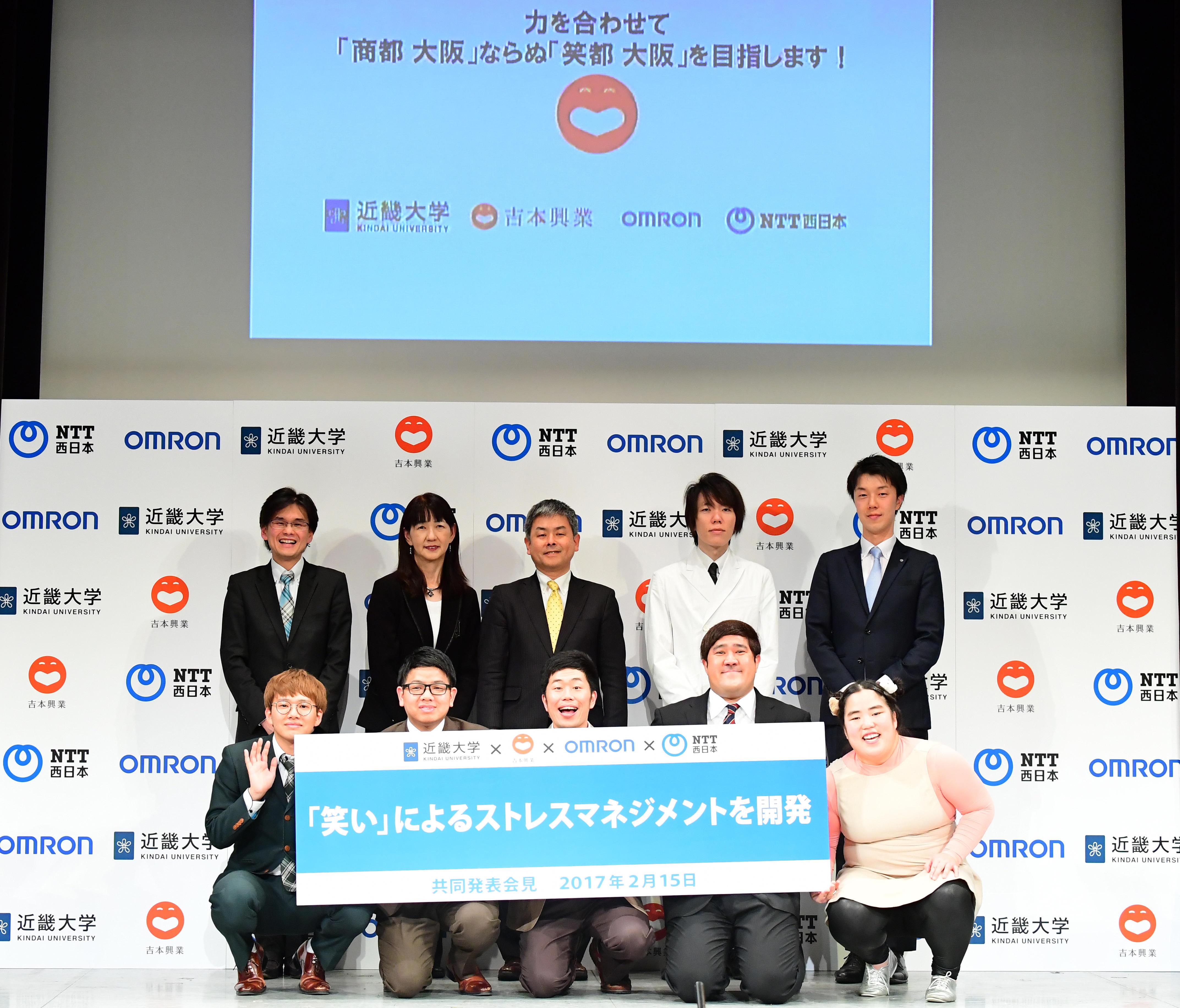 http://news.yoshimoto.co.jp/20170215203053-ee2247f44e8da12cacee79145d22e94d5e1703a4.jpg