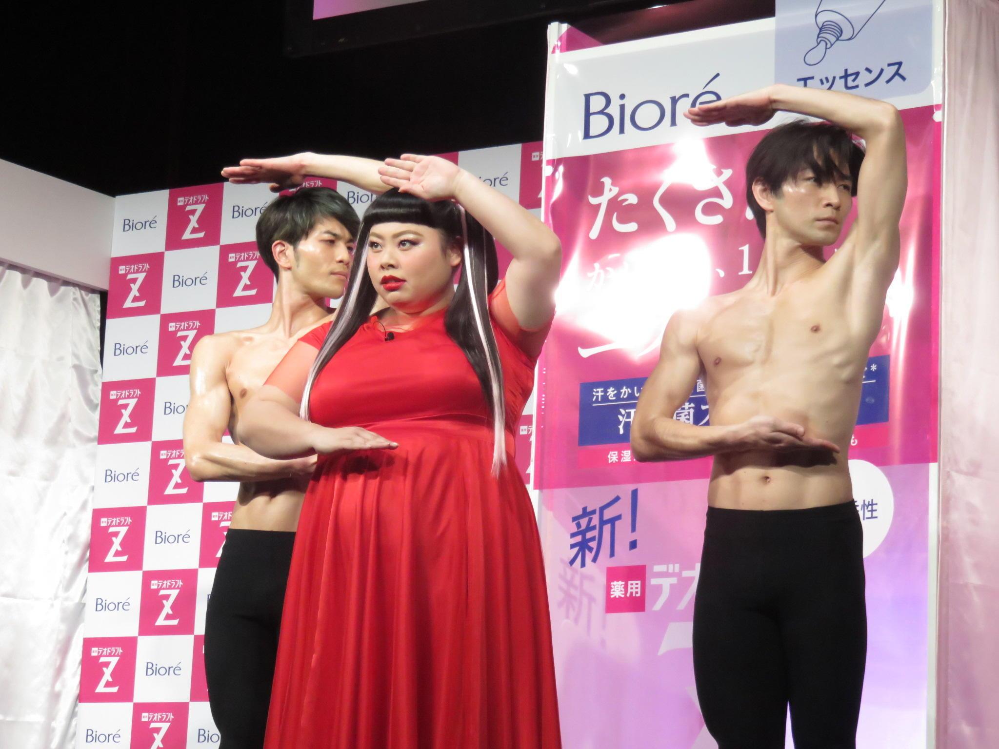 http://news.yoshimoto.co.jp/20170216183143-03b637c7946d6cc1200dde9a78ac560ea31531f1.jpg
