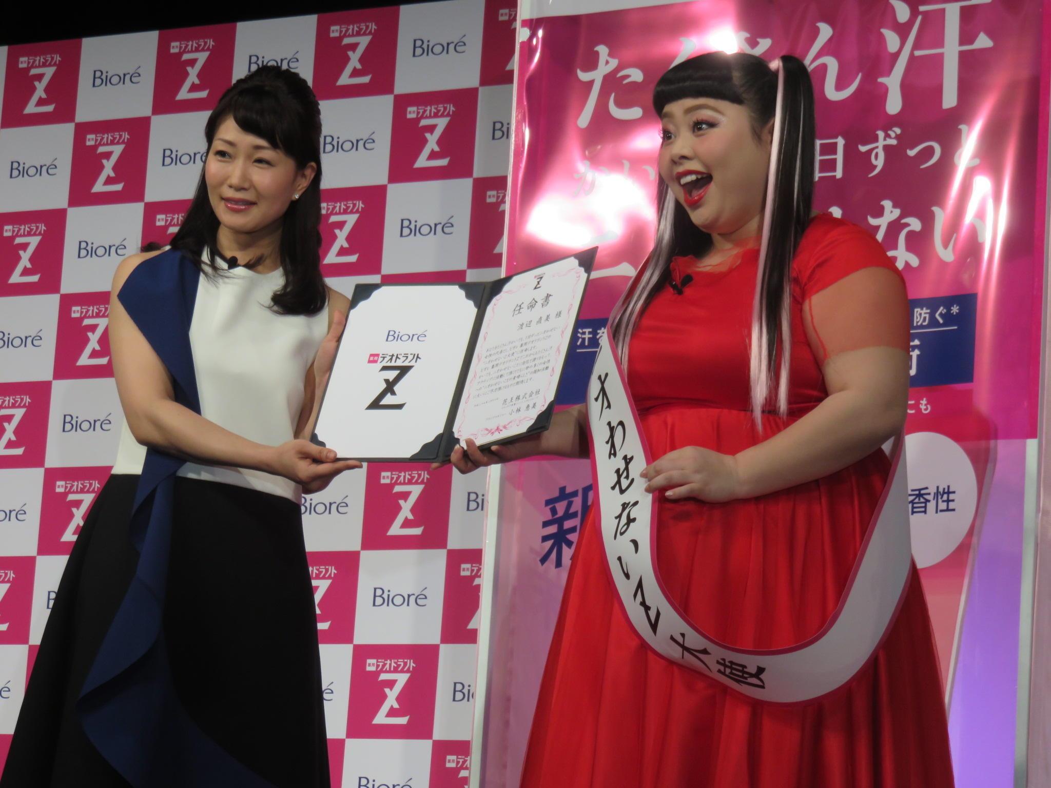 http://news.yoshimoto.co.jp/20170216183224-9a0d81bbcdd66ebca408c0dcc9b0822f7c25c001.jpg