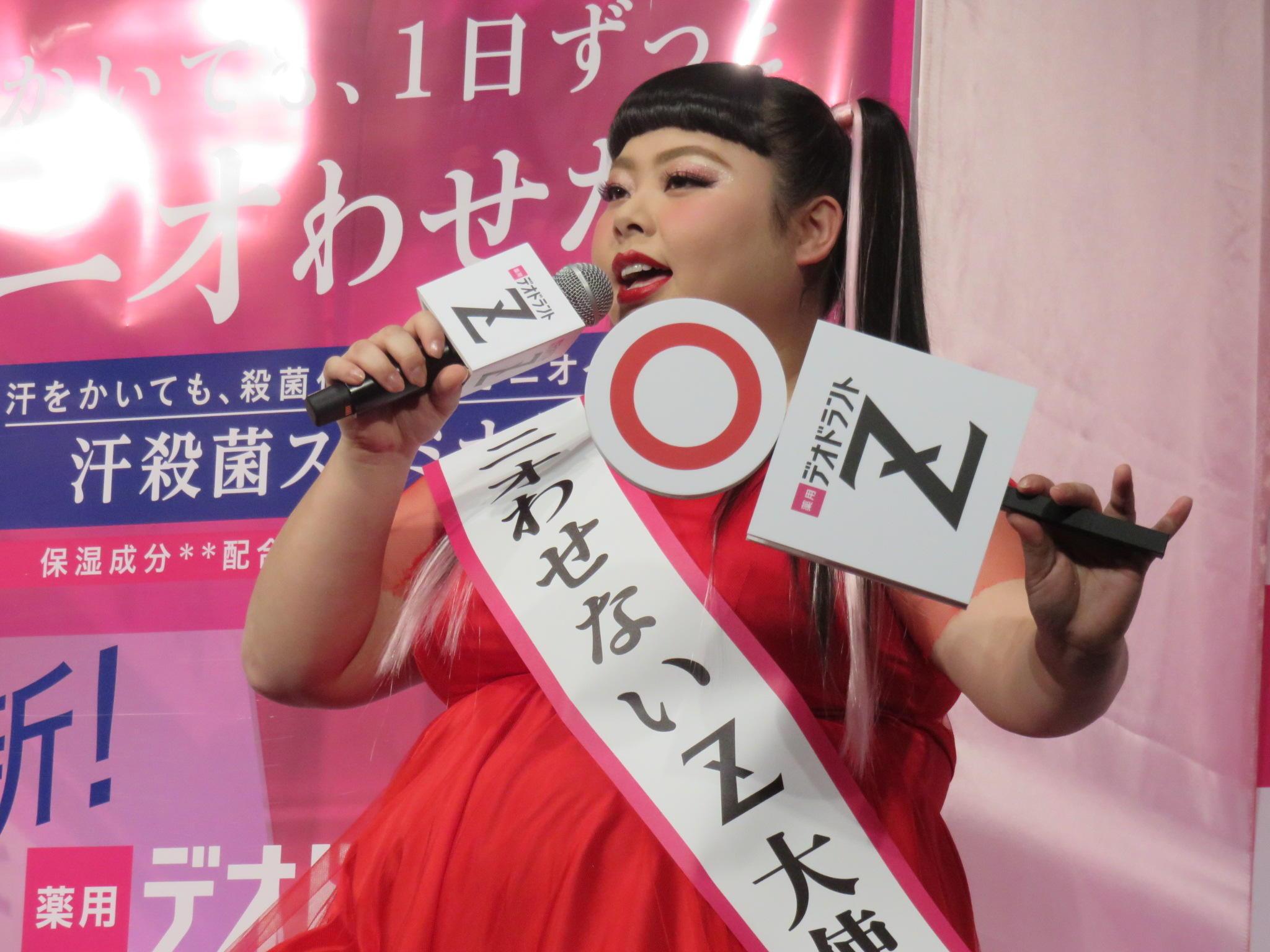 http://news.yoshimoto.co.jp/20170216183254-3a71b25b02971a2b57612c9f1a25e13de79f78a7.jpg
