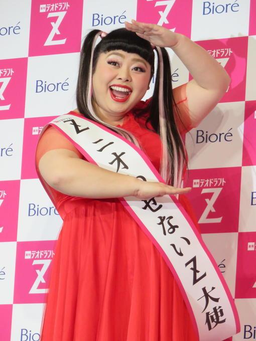 http://news.yoshimoto.co.jp/20170216183310-066f01c2ed2fa058114afd23e61a1d57e97259f1.jpg