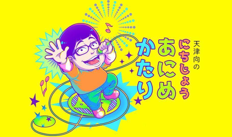http://news.yoshimoto.co.jp/20170217144216-e2692fd561626f94c35f46ba54876085314a4a82.jpg
