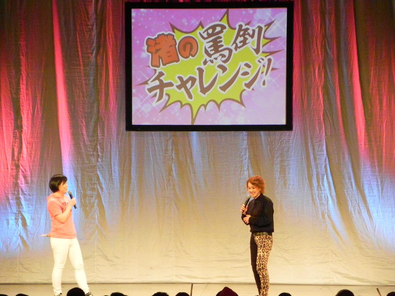 http://news.yoshimoto.co.jp/20170220215618-176765941886f63527c4783cc274200e7284edd2.jpg