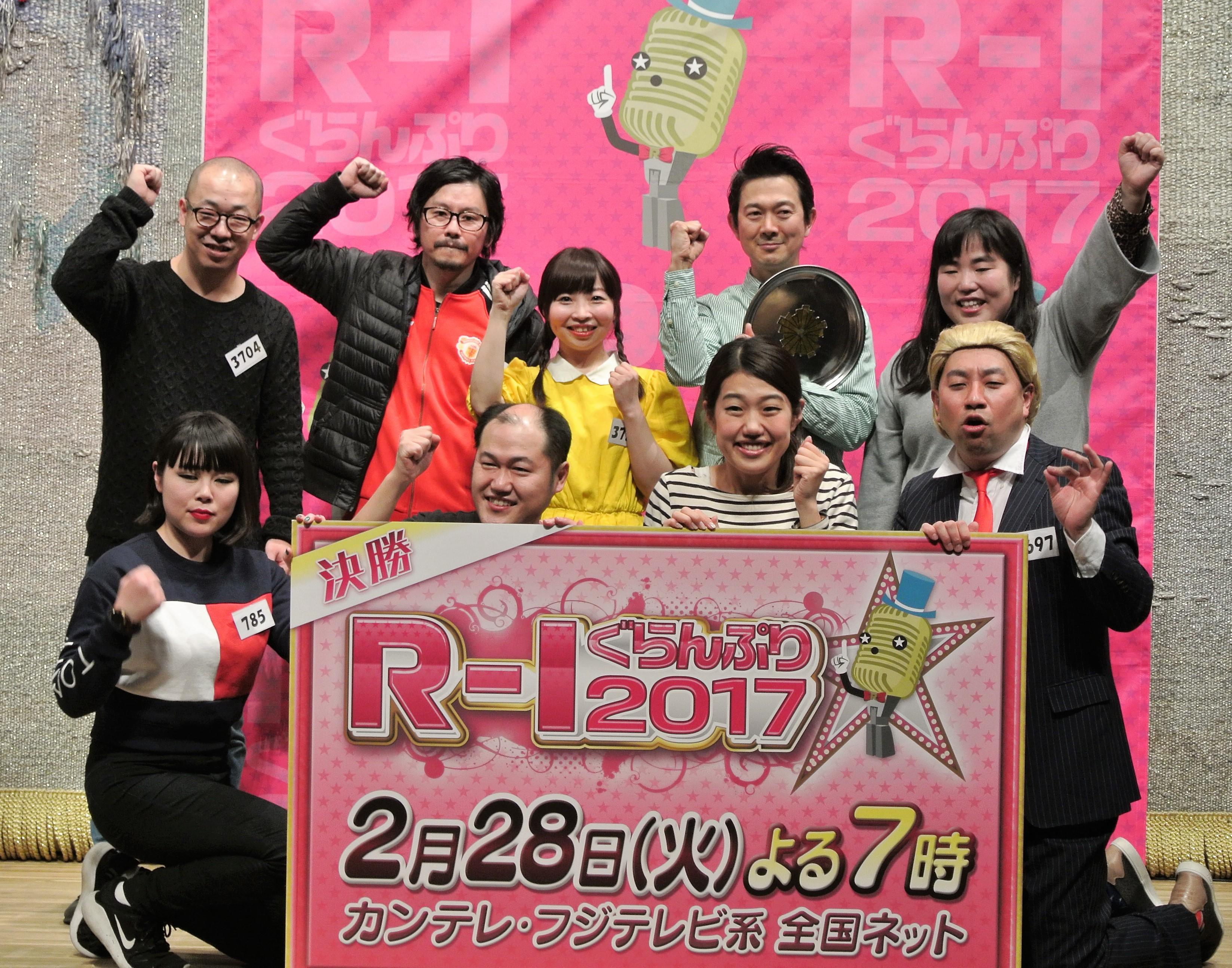 http://news.yoshimoto.co.jp/20170221110021-a657a897f50b759abfeb3bd133758dca2572bdde.jpg
