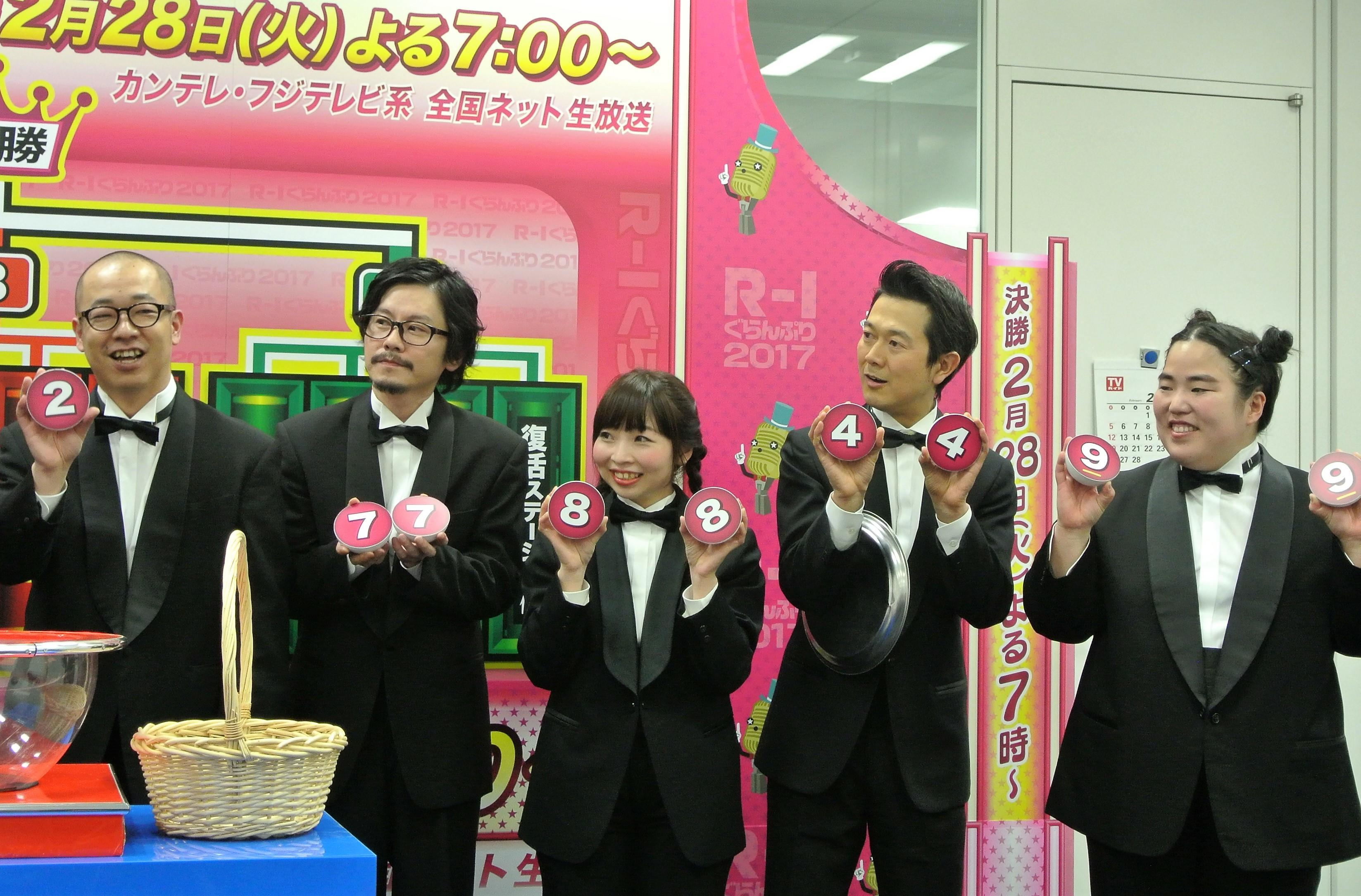 http://news.yoshimoto.co.jp/20170221110236-f53a7408de6bc2c3c242a6bb262bef77a4e94a6a.jpg