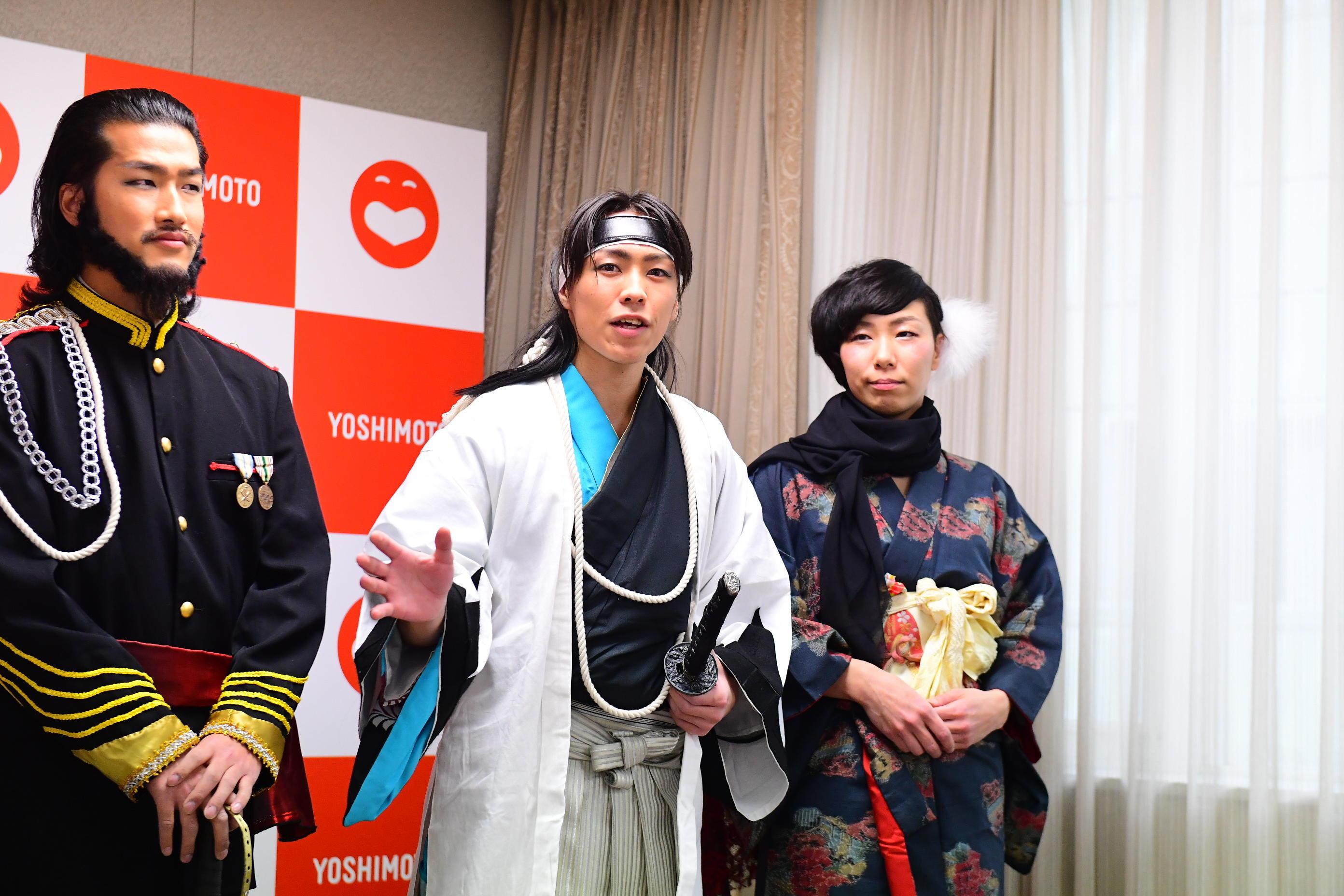 http://news.yoshimoto.co.jp/20170223194029-cfd1a64b38f4d1dc24b843404b16a2b1a4f0a6df.jpg