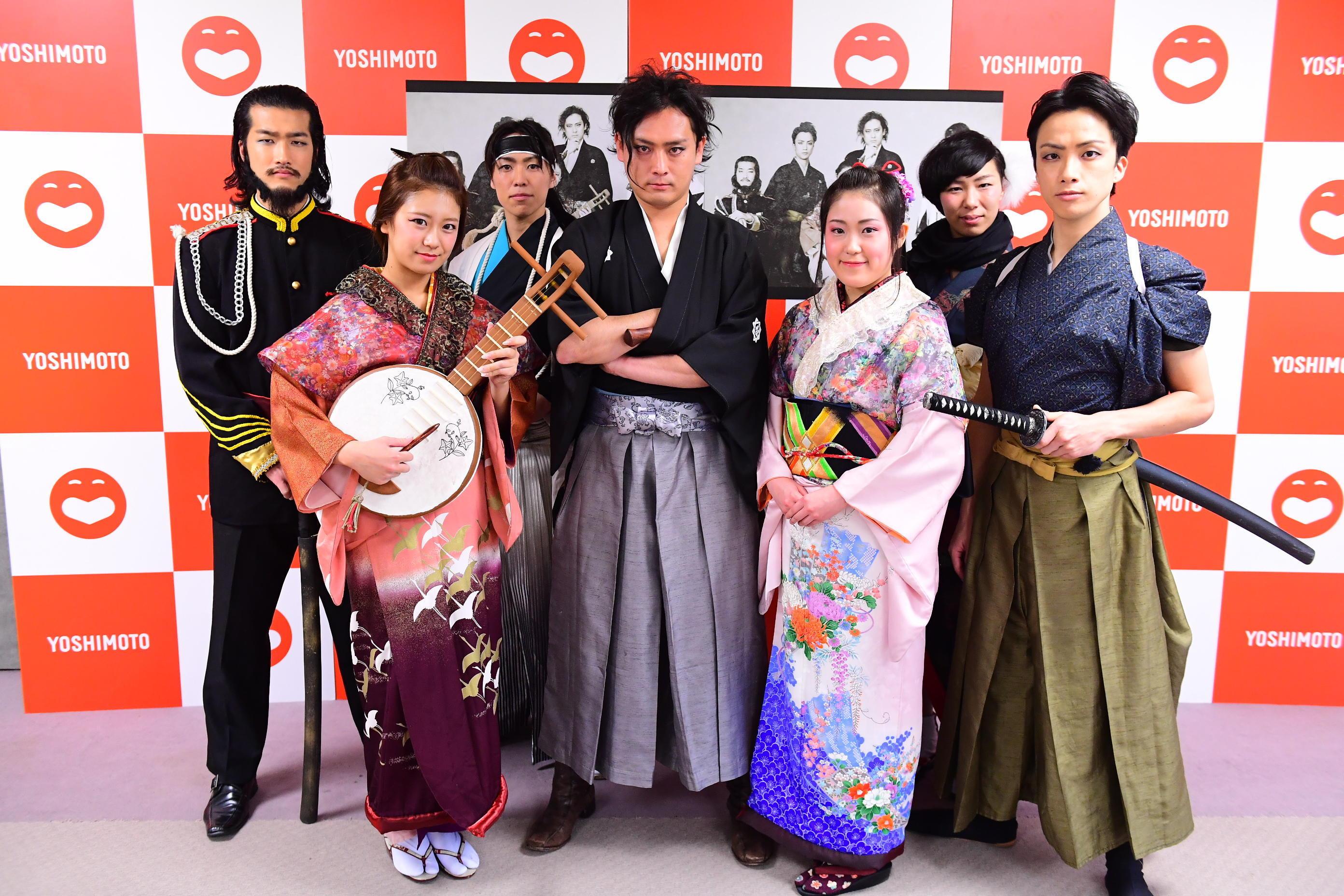 http://news.yoshimoto.co.jp/20170223194110-4293005de691c168c59cfa0a96bec881bd5f276b.jpg
