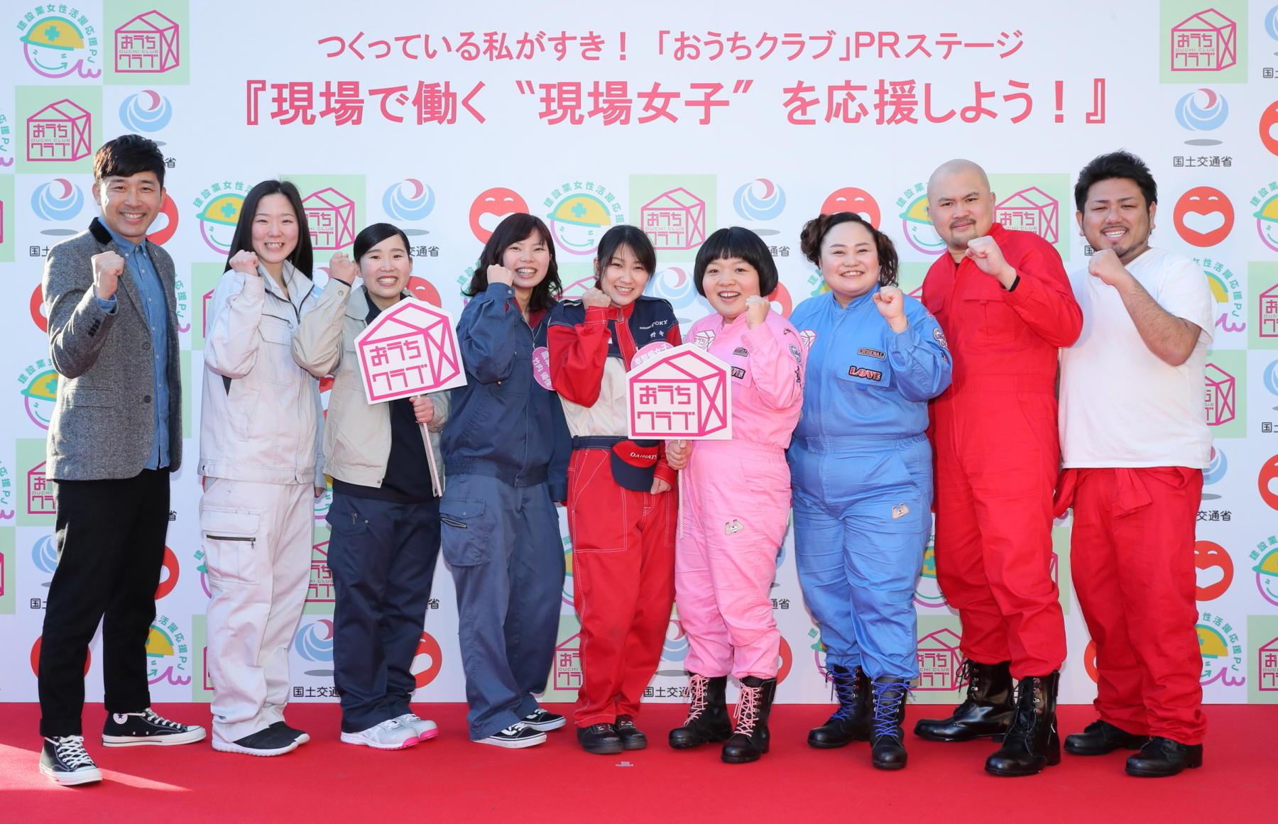 http://news.yoshimoto.co.jp/20170226094903-c11923879151a879f787715519c5b2d426f043b4.jpg
