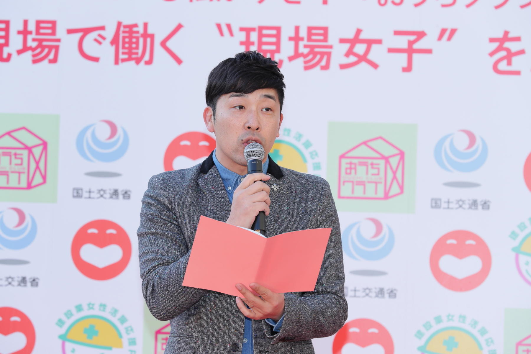 http://news.yoshimoto.co.jp/20170226094956-f5e88384266bbf9d34f19d3abc4c81ea33228948.jpg