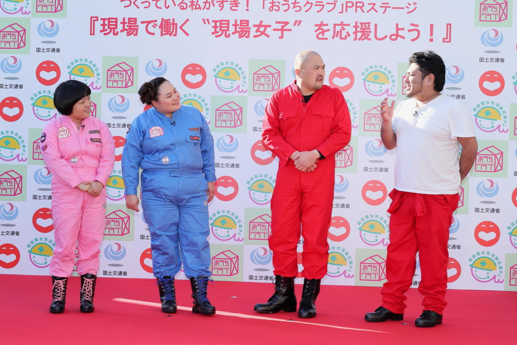 http://news.yoshimoto.co.jp/20170226095049-15069a0473e219a7cdfd8bc3aebd3a1628dbb60f.jpg
