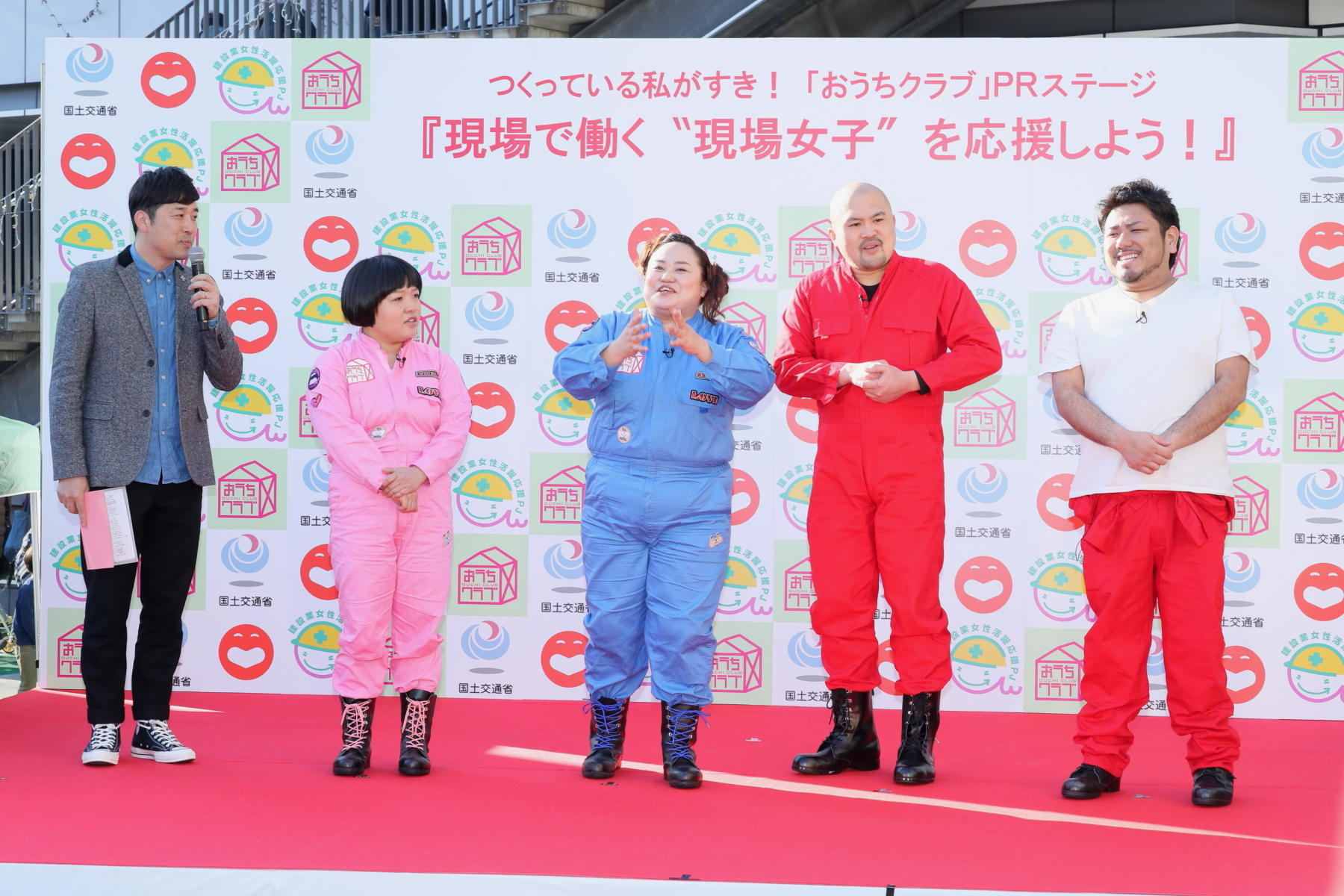 http://news.yoshimoto.co.jp/20170226095311-3fa454808fec003427385f368958c4980adc4927.jpg