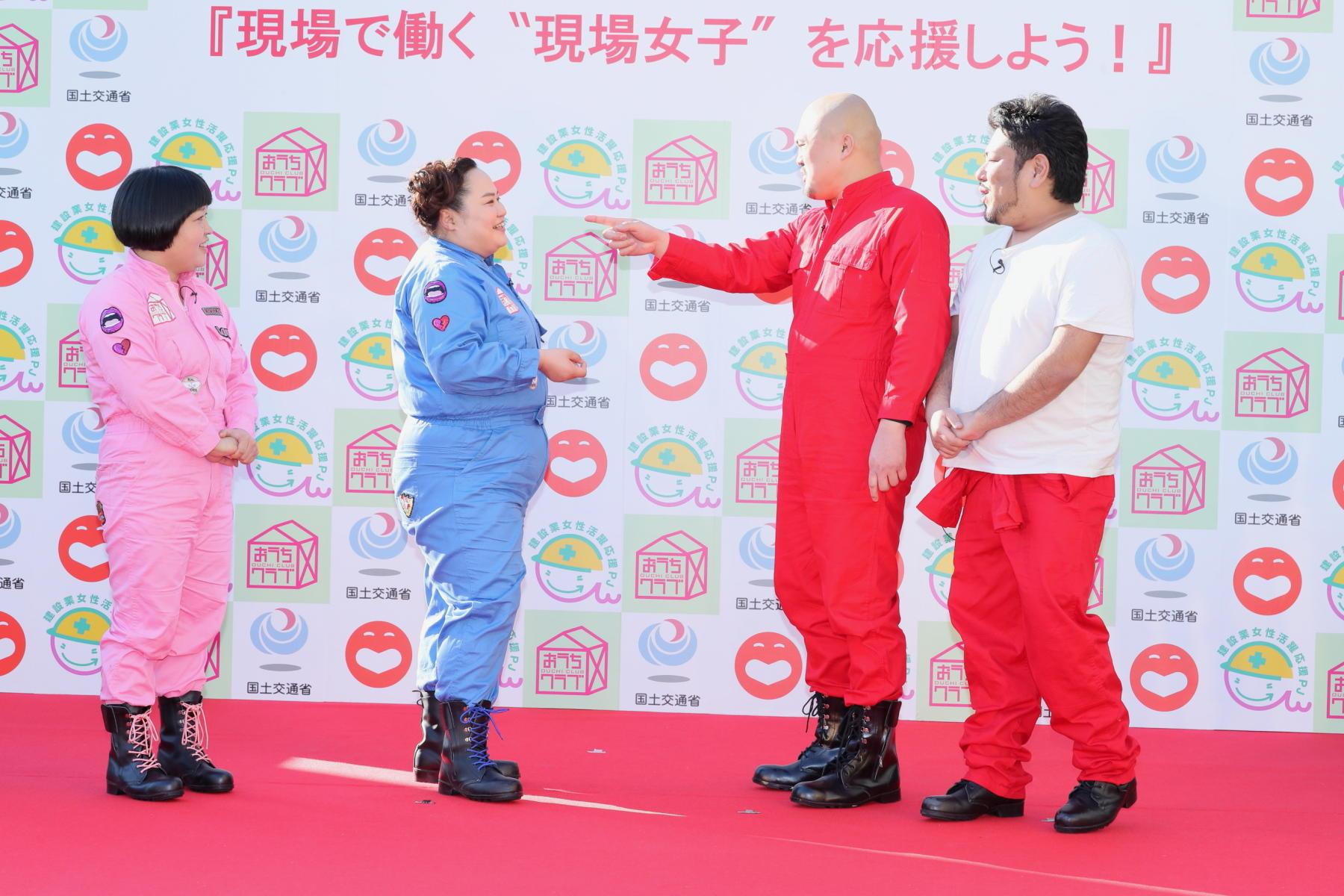 http://news.yoshimoto.co.jp/20170226095352-aca33e5d3cdb141b81488849131f911d988640f6.jpg