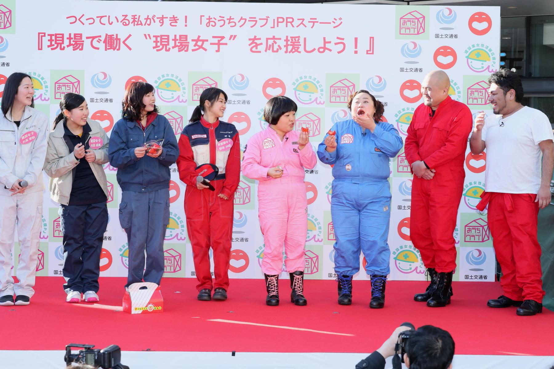 http://news.yoshimoto.co.jp/20170226095811-a7d484e60f4bcde1e574d513f8fd91483d4485dd.jpg