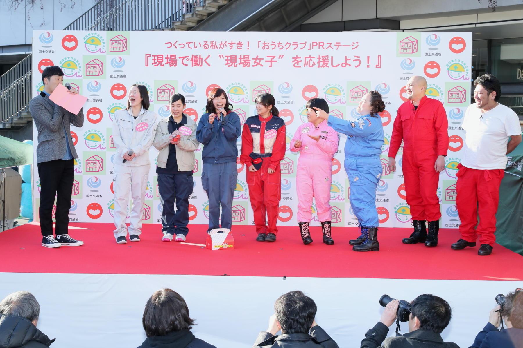 http://news.yoshimoto.co.jp/20170226095850-e969f4e3311043d5398a1b475d1c82be186e098a.jpg
