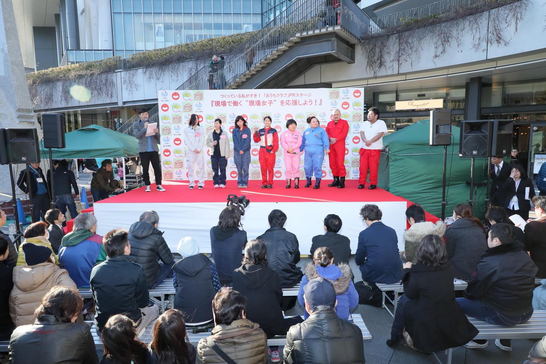 http://news.yoshimoto.co.jp/20170226100339-84b6e0c0c8b992c74e8e2d893de6a465afef0c97.jpg