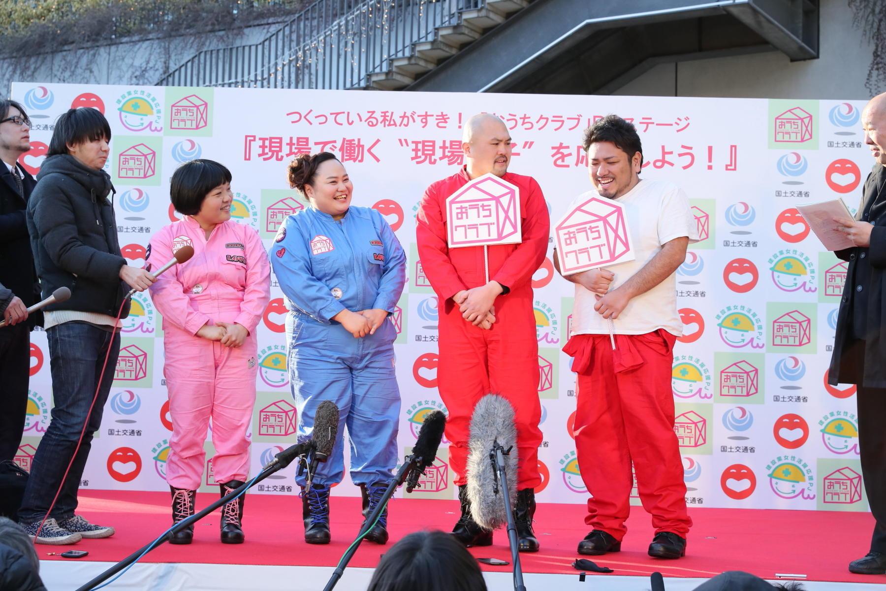 http://news.yoshimoto.co.jp/20170226100520-d7cbeb4a61e77c20b9d1719e1b71f7f07ec6739d.jpg