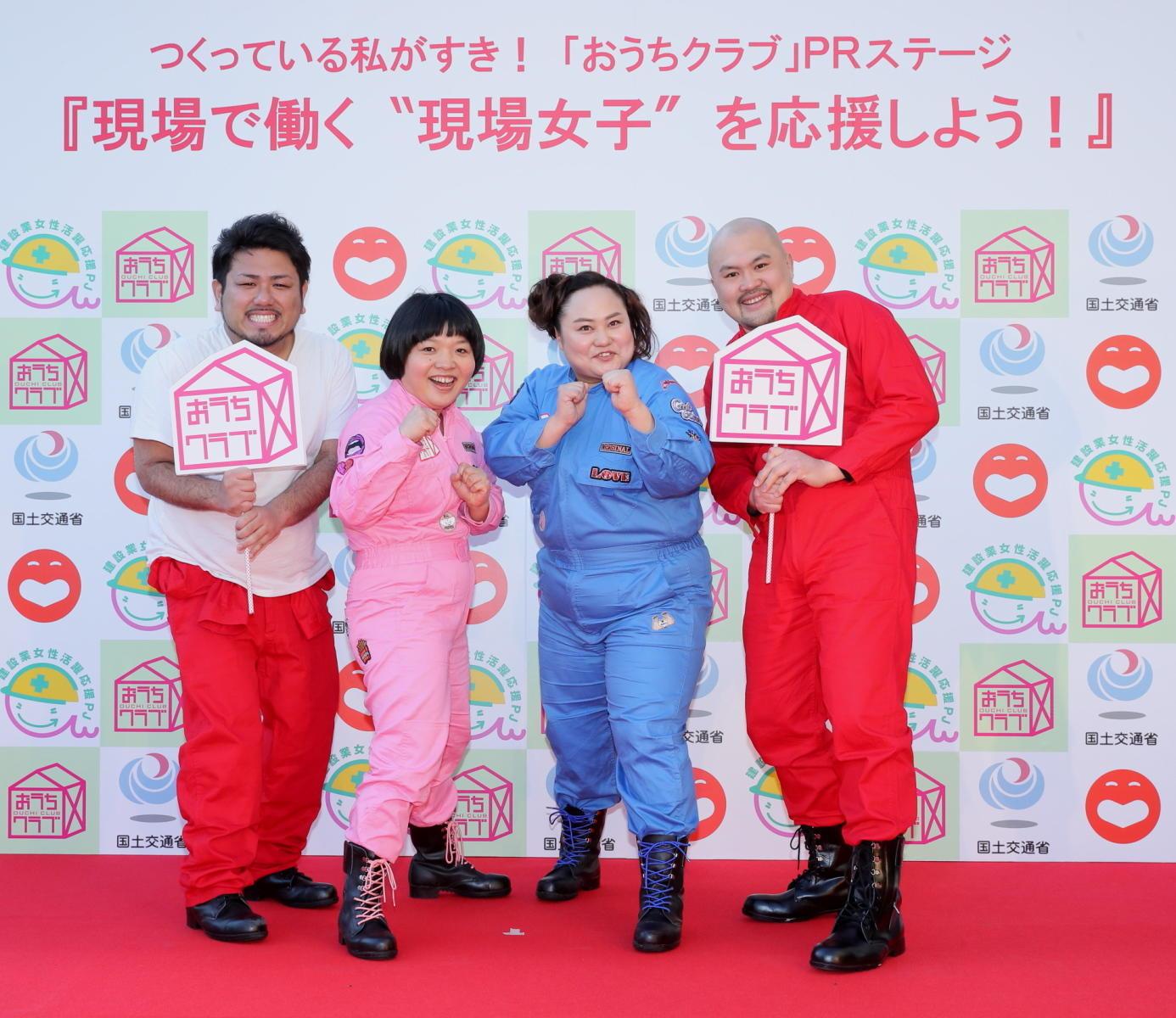 http://news.yoshimoto.co.jp/20170226100622-5a72180f93fdef91b838f404bf8b2fad4d65ea45.jpg