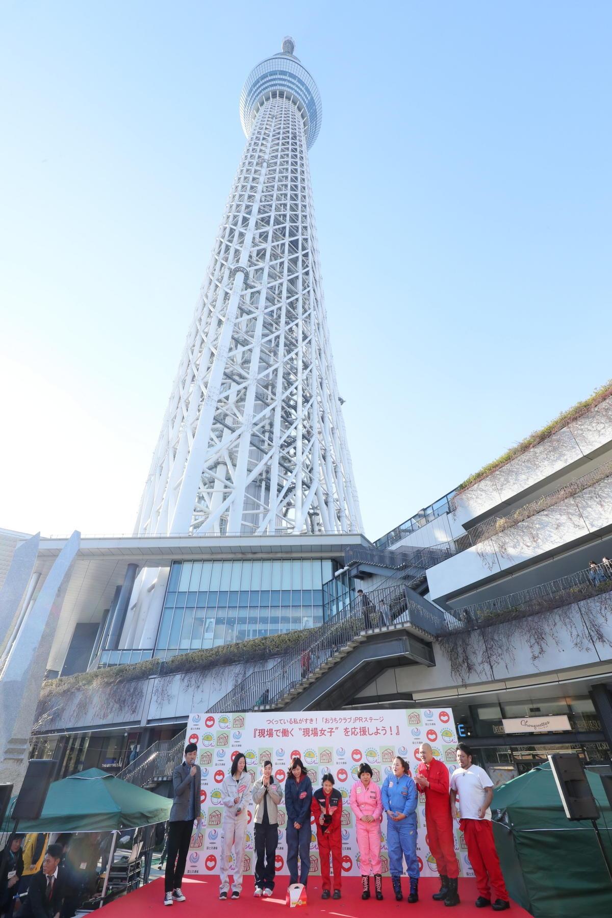 http://news.yoshimoto.co.jp/20170226100715-fb54df525bd602f58cbb4eabdbb2f3392239e6e4.jpg