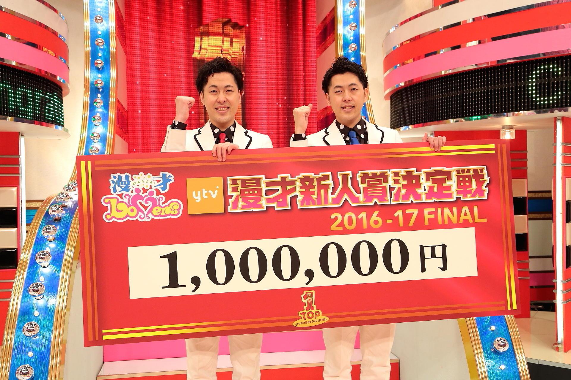http://news.yoshimoto.co.jp/20170226202057-cb2fe9b63bc8acba6a4736f59e5041bd0d259013.jpg