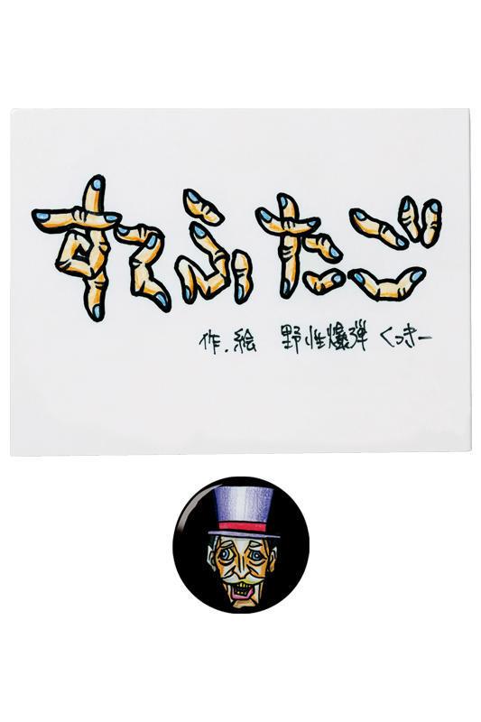 http://news.yoshimoto.co.jp/20170227094846-f49a001468496da97116ee08101650eb093cc7d0.jpg