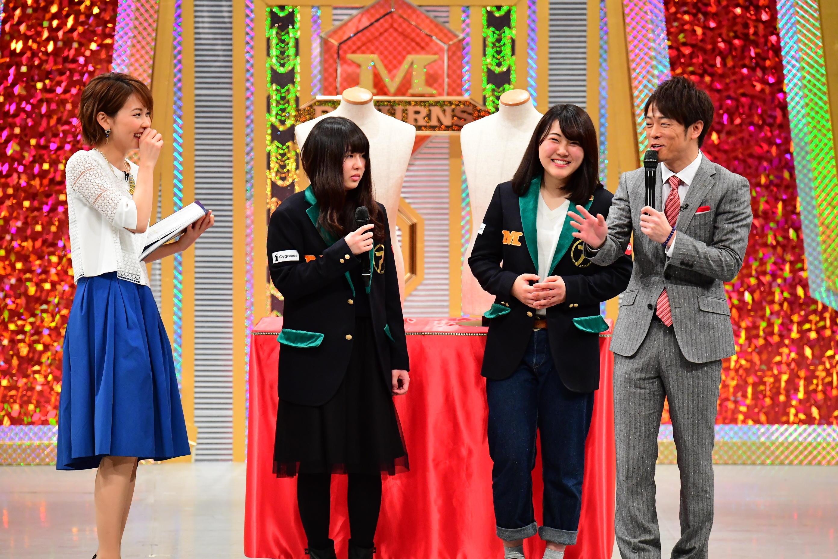 http://news.yoshimoto.co.jp/20170228155530-bd25f681e18362927df29d100961a387cf043bae.jpg
