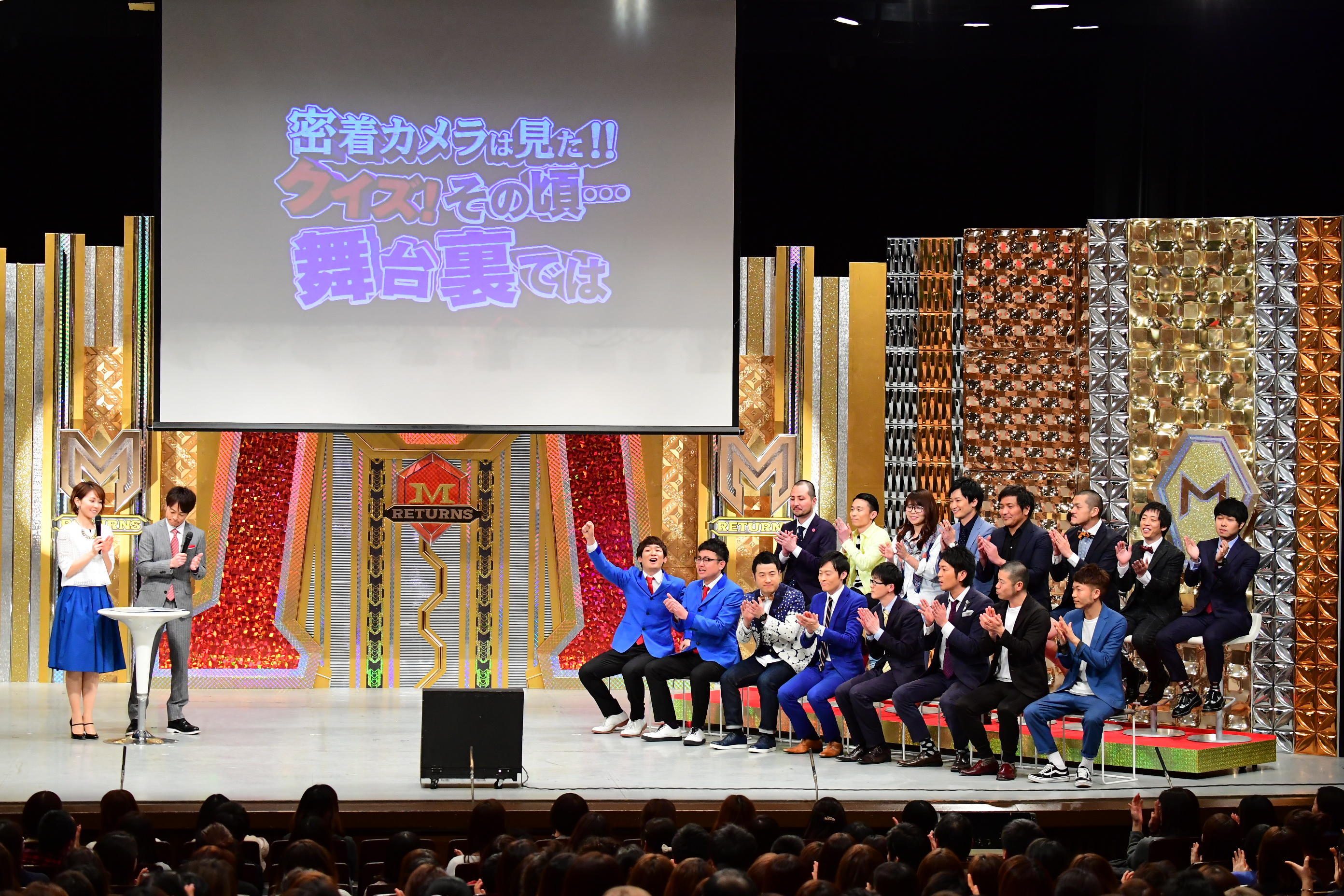 http://news.yoshimoto.co.jp/20170228155800-e58084af9a8b8d72dc91aceedd77149c39f28d98.jpg