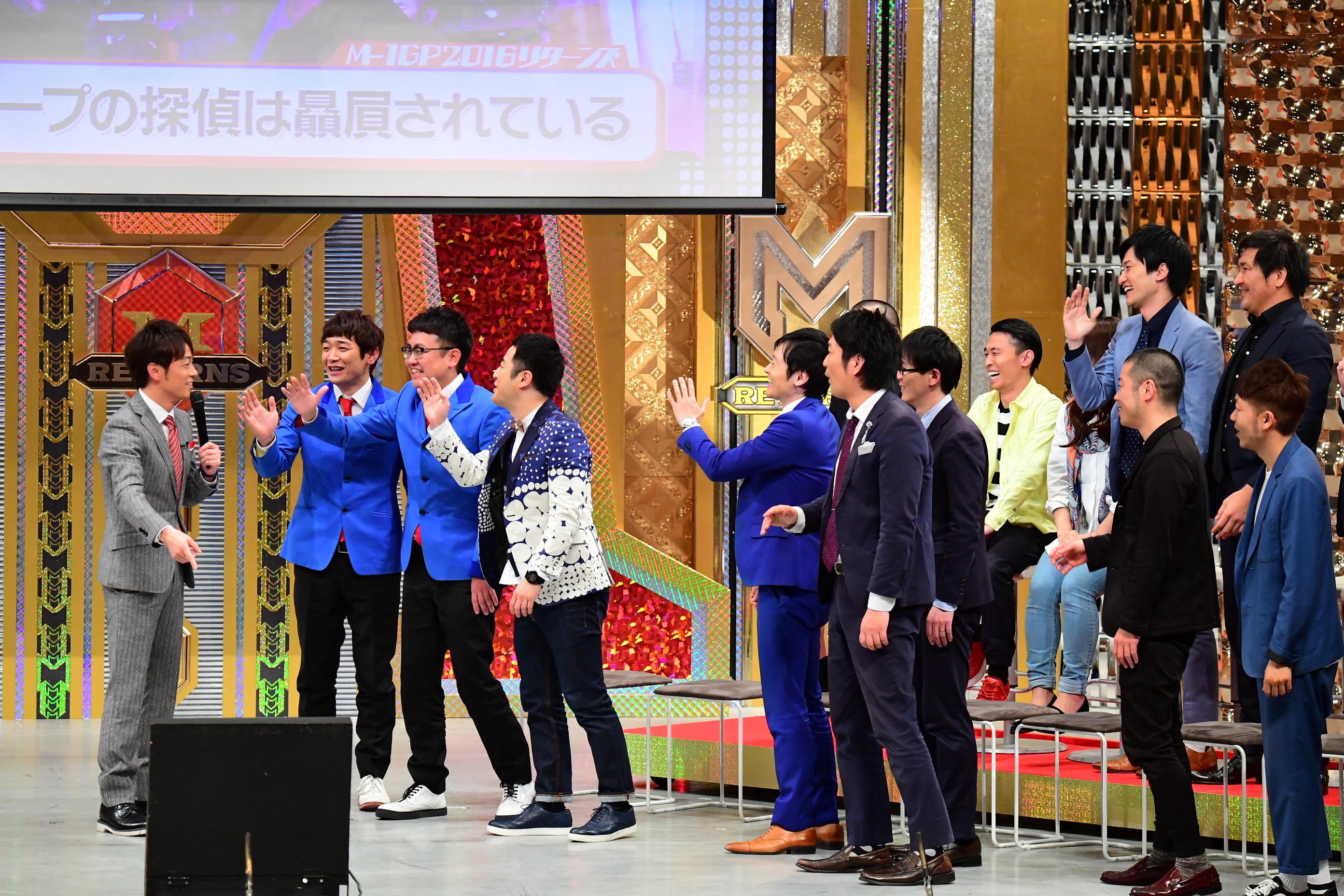 http://news.yoshimoto.co.jp/20170228155812-0e84627c7d334e6cb55f0e63ef20328ffe47c8e9.jpg