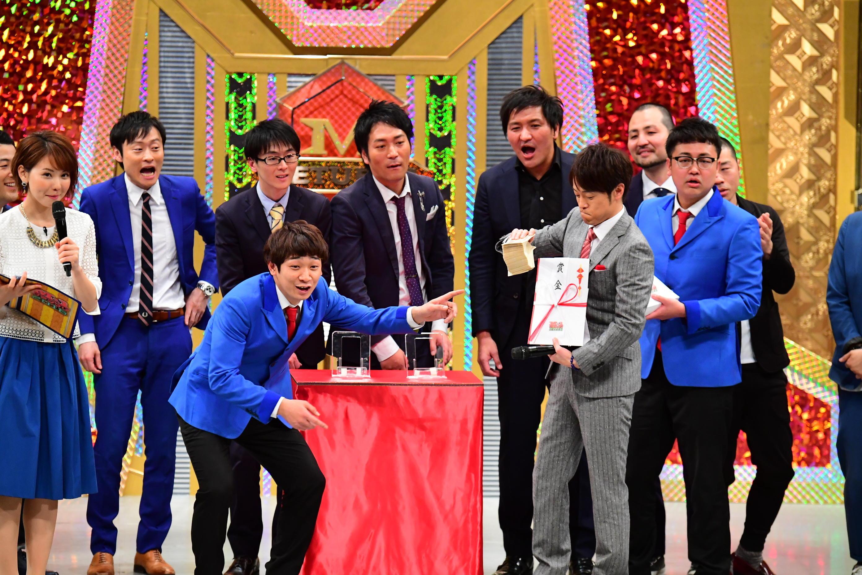 http://news.yoshimoto.co.jp/20170228155901-987068ccb2b5caefbd7c4562f26fdbb31bd76de3.jpg