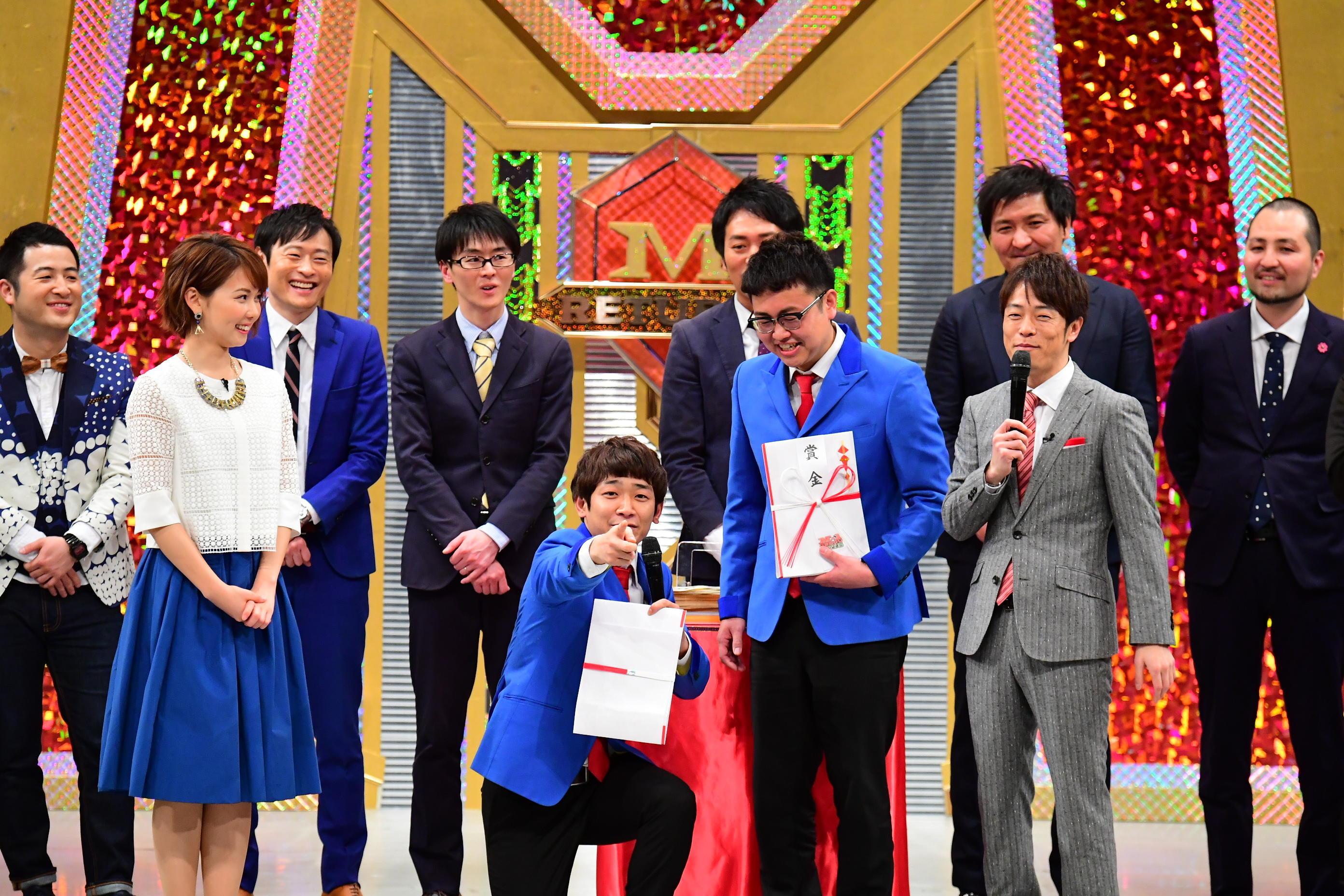 http://news.yoshimoto.co.jp/20170228155916-7890e1a0520645fbb0bb0996b9c50e09cff45c72.jpg