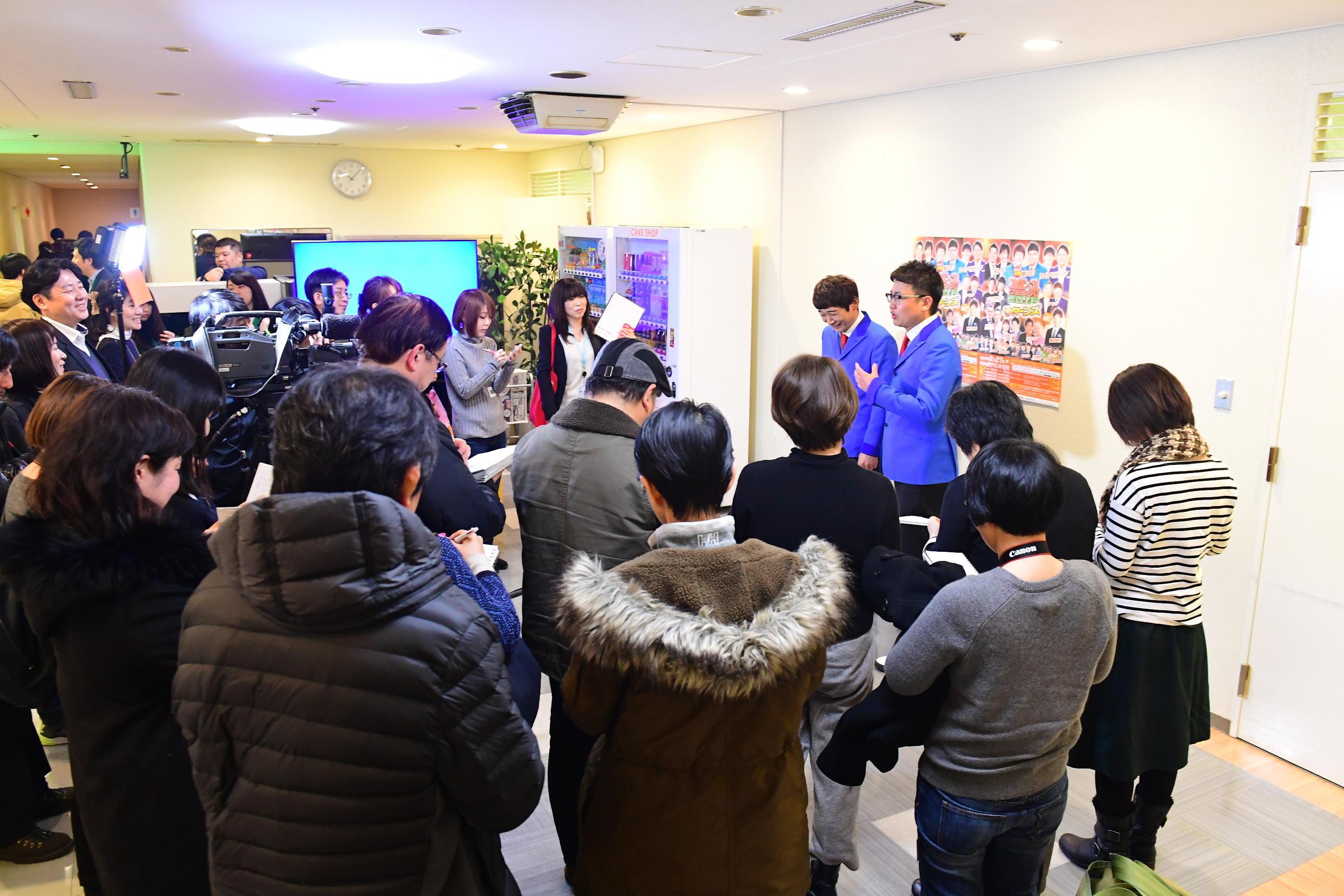 http://news.yoshimoto.co.jp/20170228160027-d646d5951361936ae4c0aa0084d4104422795e3b.jpg